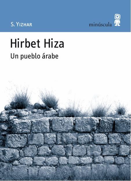 20130224224832-hirbet-hiza-un-pueblo-arabe-.jpg
